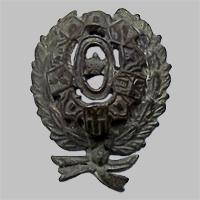 Знак на головной убор служащего Общества Юго-Восточных ж.д. «О.Ю.В.Ж.Д.» (Тип 5)