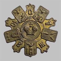 Знак петличный и на головной убор служащего Общества Юго-Восточных ж.д. «О.Ю.В.Ж.Д.» (Тип 1)