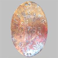 Должностной знак грузчика Юго-Восточной ж.д. «ГРУЗЧИК №735 Ю.В.Ж.Д.»
