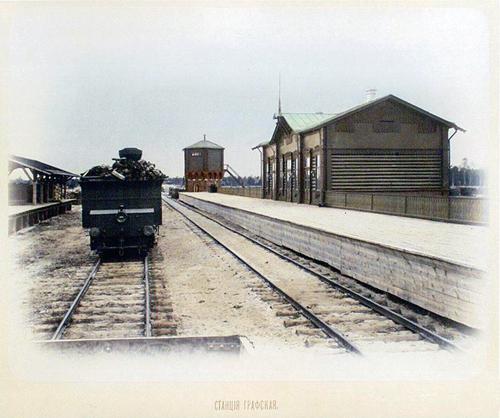 Вокзал станции Графская (1868 год)