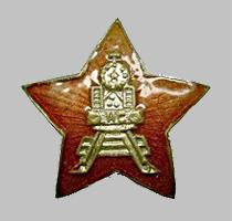 Звезда на головной убор (32 мм) образца 1932 года