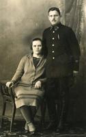 Форменная одежда образца 1926 года