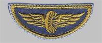 Нагрудная эмблема для форменной одежды работников Российских железных дорог образца 1995 года (вышитая синяя)