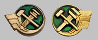 Правый и левый технические знаки для форменной одежды работников Российских железных дорог образца 1995 года (разные производители)