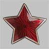 Знак различия по должностям работников промышленного транспорта образца 1936 - 1943 годов «звездочка» (копия)