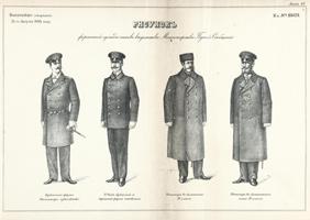 «Полное собрание законов Российской империи» Собрание третье Том 24 часть 2 лист 45
