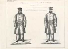 «Полное собрание законов Российской империи» Собрание второе Том 36 часть 3 лист 103