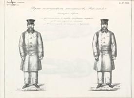 «Полное собрание законов Российской империи» Собрание второе Том 36 часть 3 лист 104