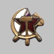 Эмблема на погон служащего административной службы НКПС (МПС) образца 1943 года