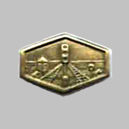 Эмблема на погон служащего службы движения НКПС (МПС) образца 1943 года