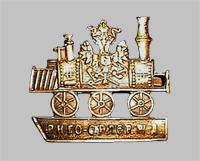 Кокарда машиниста образца 1879 года Риго-Орловской ж.д.