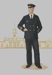 Начальник дороги (1963 год) высший начальствующий состав