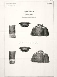 «Полное собрание законов Российской империи» Том 53 часть 3 лист 74