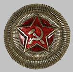Звезда на головной убор высшего начсостава НКПС (МПС) образца 1943 года