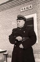 Начальник станции Чаща. Фото 1960-е годы