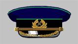 Фуражка высшего начальствующего состава МПС образца 1955 года