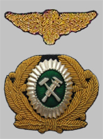 Кокарда и эмблема жд транспорта на тулью для фуражки высшего начальствующего состава МПС образца 1985 года (вышитая)