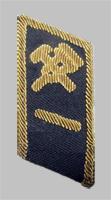 Петлица среднего начсостава МПС образца 1979 года для черного пиджака