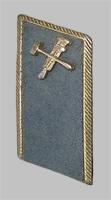 Петлица МПС образца 1973 года для светлого пиджака