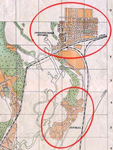 Отрывок схематического плана города Воронеж (1950 год)
