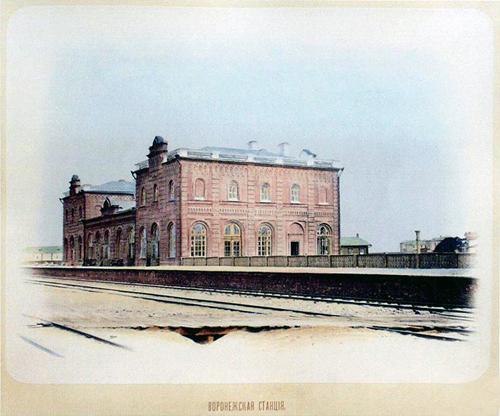 Воронеж. Вокзал Ю.В.ж.д. Выход на перрон (1867 - 1868 год)