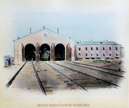 Воронеж. Мастерские Воронежско-Козловской ж.д. (1867 - 1868 год)