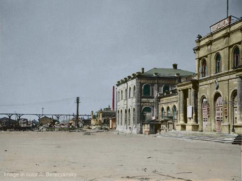 Фото воронежского вокзала. Немецкий снимок (лето 1942 год). Автор цветного изображения Александр Березянский