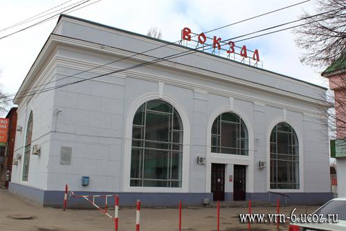 Вокзал Воронеж-II (Курский). Центральный вход (2017 год)