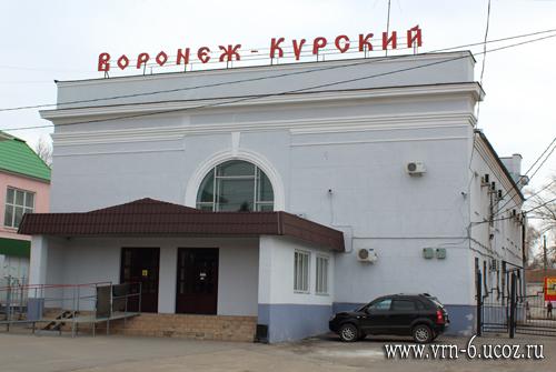 Вокзал Воронеж-II (Курский). Выход на перрон (2017 год)