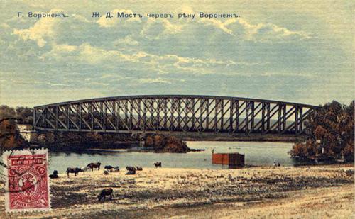 г. Воронеж. Ж.д. мост через реку Воронеж